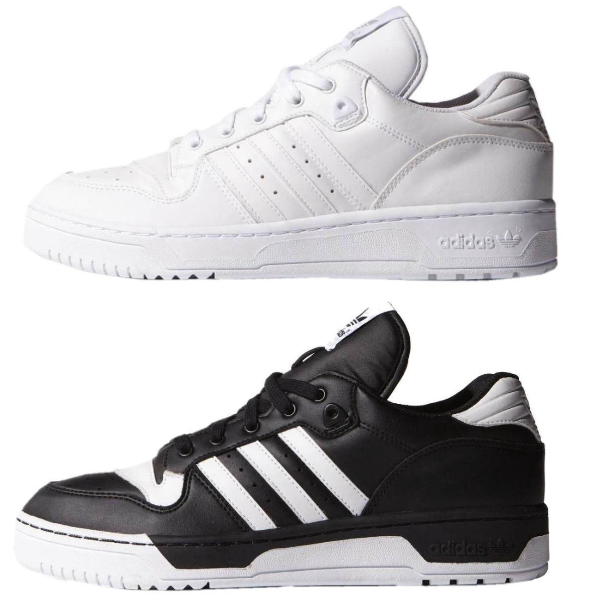 adidas rivalry comprar